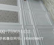 南京集成墙面厂家供货足产量大图片