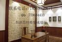 供应徐州市集成墙板适合用生态木集成墙面装修吗