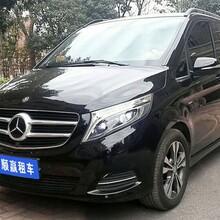 廣州順贏汽車租賃服務有限公司——您身邊的高檔婚車出租及天河圖片