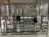 河南东亮水处理设备双级两吨水处理设备