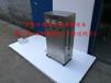 水箱自洁消毒器WTS-2A内置式消毒器模块