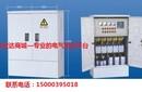 上海优质建筑行业中低压配电成套柜照明柜终端配电系统生产厂家智能化配电柜动力柜
