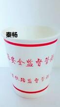 银川纸杯厂/广告纸杯定做/银川纸碗定做加工厂/西安秦畅纸杯厂
