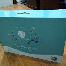 秦畅甘肃兰州礼品盒定做酒盒定做巧克力盒制作厂家食品包装盒茶叶包装盒定做价格