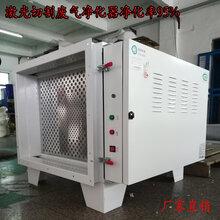 供应激光烟尘净化器GT-DZL/JG-4K高效等离子原理处理激光废气技术