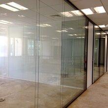 延安办公室成品玻璃隔断图片