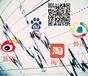 H5平台创意开发猜大猜小微信游戏扫码源码软件系统