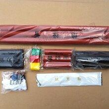 热缩电缆附件生产厂家苏州热缩电缆附件批发
