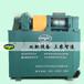 ZLB型辊压造粒成套设备