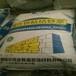 供甘肅保溫砂漿和蘭州有機保溫砂漿特點