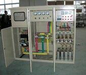 高低壓電氣成套產品資質辦理十六年專業服務