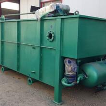 天津洗涤污水一体化污水处理设备厂家价格