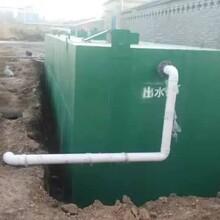 江苏MBR一体化污水处理设备厂家价格