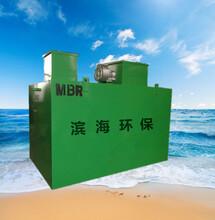 天津城市生活污水一体化处理设备厂家直销