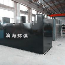 山东济宁一体化污水处理设备价格厂家