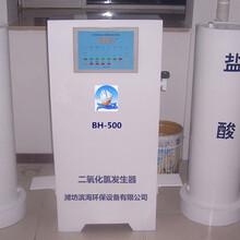 江苏二氧化氯发生器价格