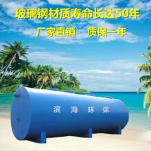 生活污水玻璃钢一体化污水处理设备厂家价格
