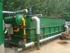 食品厂污水一体化处理设备厂家价格