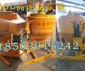 河北省沧州市高速制浆机
