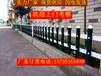 pvc草坪护栏新农村建设花坛护栏小区绿化带护栏草坪塑钢围栏
