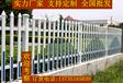 pvc塑钢护栏别墅院子围墙厂房建筑围栏围墙栏杆