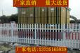 电力变电箱PVC塑钢护栏变压器围栏电站配电箱安全防护栏栅栏