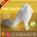 深圳市风谷3d打印有限公司手板模型手板打样sla