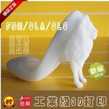 观澜3D打印服务责任有限公司图片