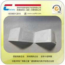 深圳RFID太阳能标签厂家,RFID光伏组件标签,RFID光纤资产管理标签