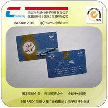 RFID景区票务管理智能卡,ultralightev1芯片专业门票IC卡厂家