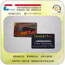 门票证IC卡智能卡NXPUltralight智能卡智能卡工厂