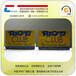 无源NFC卡片印刷,ultralightev1智能卡,资产管理NFC卡厂家