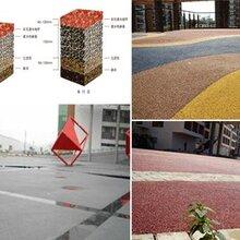 深圳透水地坪,彩色透水混凝土,迪斯尼专供图片