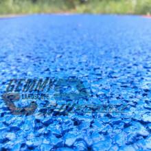 淳安彩色透水混凝土&千岛湖环湖生态透水地坪招标信息