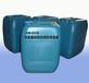 硅烷防腐剂异丁基三乙氧基硅烷浸渍液厂家直销