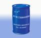 RBS水性环氧沥青桥面防水粘结涂料青岛润邦生产