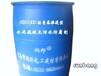 JBS1500高渗透结晶型硅烷防水防腐涂料