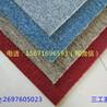 广东地毯激光切割机哪里有卖的?100w地毯激光烧花机