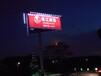户外广告牌照明