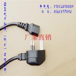 英规品字尾AC电源线全网销售第一英式三插电源线BS认证图片