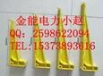 江苏省电缆沟电缆支架安装使用说明/玻璃钢