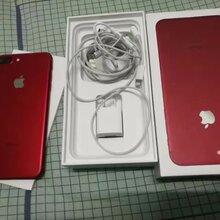 出一台激活12天的iPhone7Plus128G图片