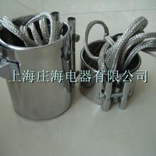 上海庄海供应陶瓷加热圈高温电热圈图片