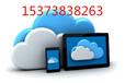 263企业邮箱让您有效管控企业信息