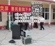 惠影新型高清农村流动露天数字电影放映机高质量,高性价比图片