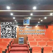 3D消防红门影院影像音响设备-红门影院投影机电影机设备采购