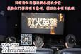 河南消防特勤紅門影院設備供應商紅門影院3D影音設備廠家直銷
