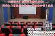 """山東惠影安裝建成的""""3D公安消防紅門影院""""完全按照標準進行建設"""