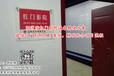 3D公安消防特勤紅門影院設備供應廠家提供案例圖片和設計