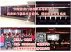 惠影3D公安消防紅門影院設備、消防紅門影院設計效果圖紙案例